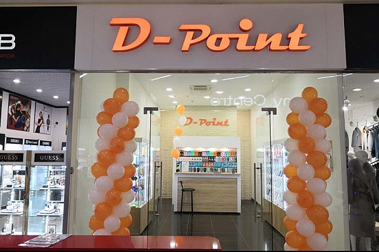 D-POINT - мобильная электроника.  Фото 1